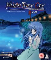 Higurashi: When They Cry - Kai Season 2 Collection (Blu-ray) UK
