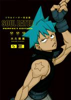 Soul Eater: The Perfect Edition, Volume 3 (Manga) US