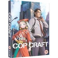 Cop Craft: The Complete Series (DVD) UK