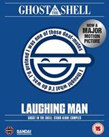 Ghost in the Shell Stand Alone Complex: The Laughing Man (DVD) UK