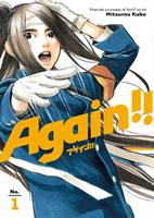 Again!! 1 (Manga) US