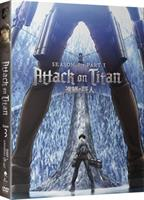 Attack on Titan: Season Three Part One (DVD) UK