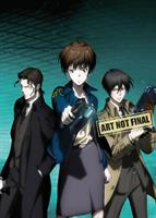 Psycho-Pass Complete Collection (Limited Edition) (DVD) AU