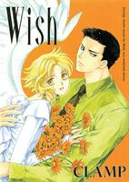 Wish (Manga) US