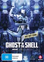 Ghost in the Shell Arise Complete (DVD) AU
