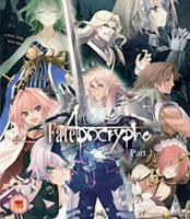 Fate/Apocrypha Part 1 (Blu-ray) UK