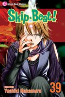 Skip・Beat! Vol. 39 (Manga) US