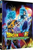 Dragon Ball Super the Movie: Broly (DVD) UK