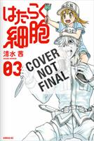 Cells at Work! 3 (Manga) US