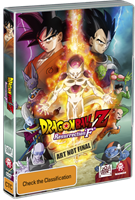 Dragon Ball Z: Resurrection 'f' (DVD) AU