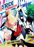 Prince of Stride Alternative Complete Series (DVD) AU