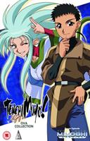 Tenchi Muyo OVA Collection (DVD) UK