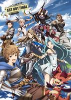 Granblue Fantasy: The Animation Volume 1 (Eps 1-7) (Blu-ray) AU