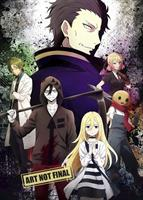 Angels of Death Complete Series (Blu-ray) AU