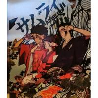 Samurai Champloo Collection - Steelbook (Blu-ray) UK