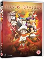 Chaos Dragon Complete Series (DVD) UK