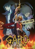 Garo: The Animation Complete Series (DVD) AU