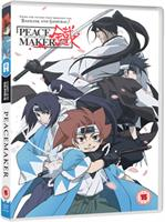 Peacemaker Kurogane Complete Collection (DVD) UK