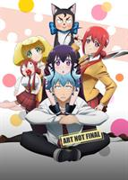 Love Tyrant Complete Series (Eps 1-12) (Blu-ray) AU