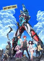 Ssss.Gridman Complete Series DVD / Blu-Ray Combo (Limited Edition) (Blu-ray) AU