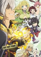 How Not to Summon a Demon Lord Complete Series (Eps 1-12) DVD / Blu-Ray Combo (Limited Edition) (Blu-ray) AU