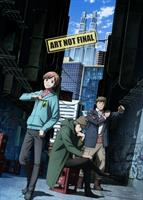 Case File No 221: Kabukicho Season 1 Part 1 (Eps 1-12) (Blu-ray) AU