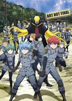 Assassination Classroom Season 2 Part 2 (Eps 14-25) (DVD) AU