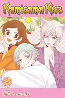Kamisama Kiss Limited Edition Vol. 25 (Manga) US