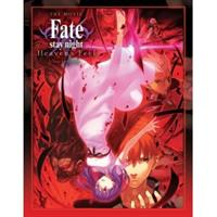 Fate/Stay Night Heaven's Feel II - Lost Butterfly - Collector's Edition (Blu-ray) UK