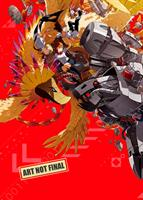 Digimon Adventure Tri. Part 4 - Loss (DVD) AU