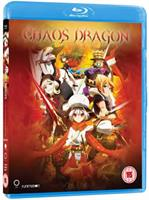 Chaos Dragon Complete Series (Blu-ray) UK