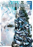 Mobile Suit Gundam Thunderbolt Vol. 4 (Manga) US