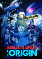 Mobile Suit Gundam: The Origin Collection 1 (Episodes 1-4) (DVD) AU