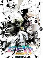 Air Gear 37 (Manga) US