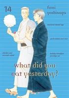 What Did You Eat Yesterday?, Volume 14 (Manga) US