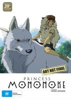 Princess Mononoke 20th Anniversary Ltd Ed (Blu-Ray & DVD Combo with Artbook) (Blu-ray) AU