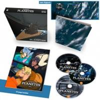 Planetes Collection - Collector's Edition (Blu-ray) UK