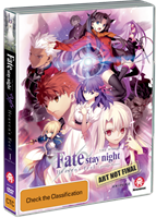 Fate/stay Night: Heaven's Feel 1. Presage Flower (DVD) AU