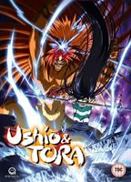 Ushio and Tora Complete Collection (DVD) UK