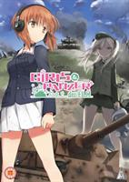 Girls und Panzer der Film (DVD) UK