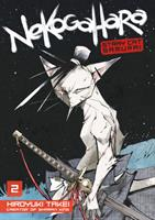 Nekogahara: Stray Cat Samurai 2 (Manga) US