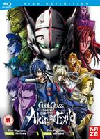Code Geass Akito the Exiled Part 1 and 2 (Blu-ray) UK