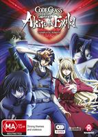 Code Geass: Akito the Exiled Complete Series (DVD) AU