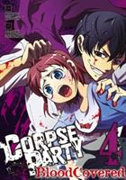 Corpse Party: Blood Covered Volume 4 (Manga) US