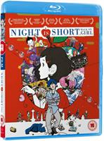Night is Short, Walk on Girl (Blu-ray) UK