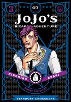 JoJo's Bizarre Adventure: Part 3--Stardust Crusaders Vol. 7 (Manga) US