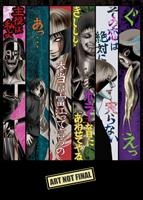 Junji Ito Collection (Eps 1-12) (Blu-ray) AU