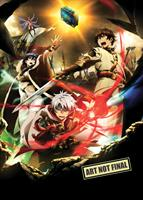 Chain Chronicle: The Light of Haecceitas Complete Series (Blu-ray) AU