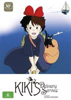 Kiki's Delivery Service 30th Anniversary Ltd Edition (Blu-Ray & DVD Combo with Artbook) (Blu-ray) AU