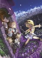 Made in Abyss Complete Season 1 (Limited Edition) (Blu-ray) AU